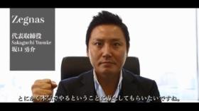 ねっとで合説~株式会社ゼニアス~