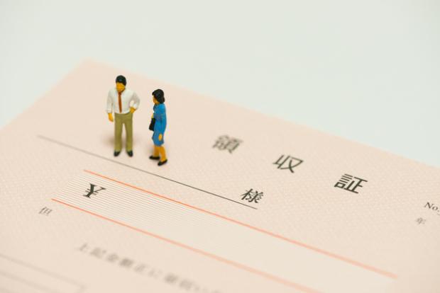 領収書の「宛先」はどうすればいいの?