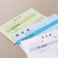 【就活の疑問】交通費支給時の「領収書」と「宛先」はどうすればいい?